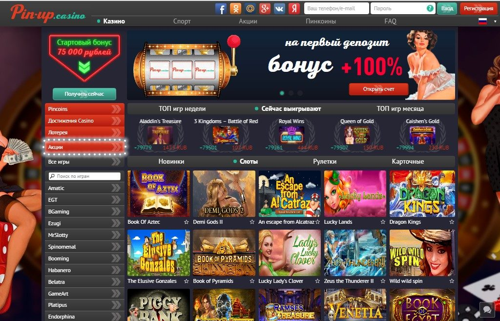 Poker на деньги pokerstars software